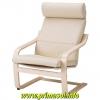 Кресло взрослое (кожа)