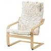 Кресло текстильное для релаксации